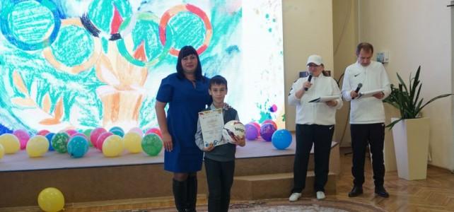 Итоги областного конкурса детского художественного творчества «Спорт — это здорово»