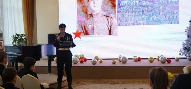праздничная встреча, посвящённая Дню Героев Отечества