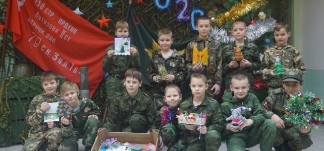 Курсанты центра «Подвиг» приняли участие в акции «Письмо Добра».