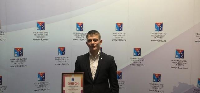 Курсант центра «Подвиг» стал лауреатом Премии губернатора Магаданской области «Добрые дела»