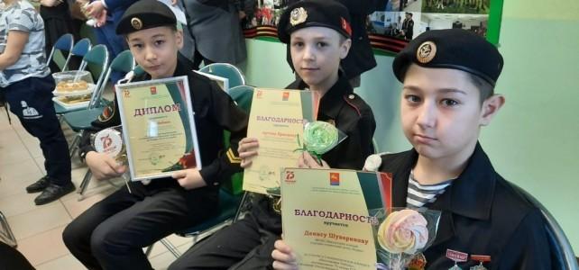 Заключительный концерт I патриотического конкурса «Наследники Победы»
