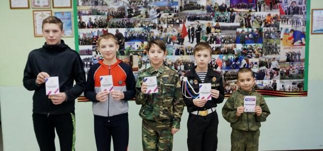 Курсанты-волонтёры получили свои волонтёрские книжки