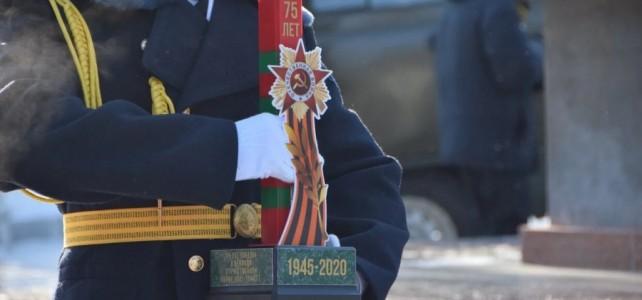 «Эстафета Победы», приуроченная к 75-летию Победы в Великой Отечественной войне