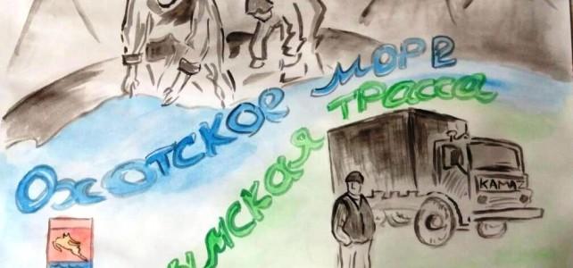 Курсанты Подвига примут участие в первом (муниципальном) этапе Конкурса молодежных творческих работ «Рабочая слава Магаданской области».