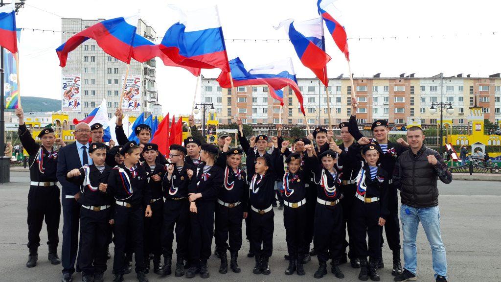 День Российского флага-2. 22.08.2017