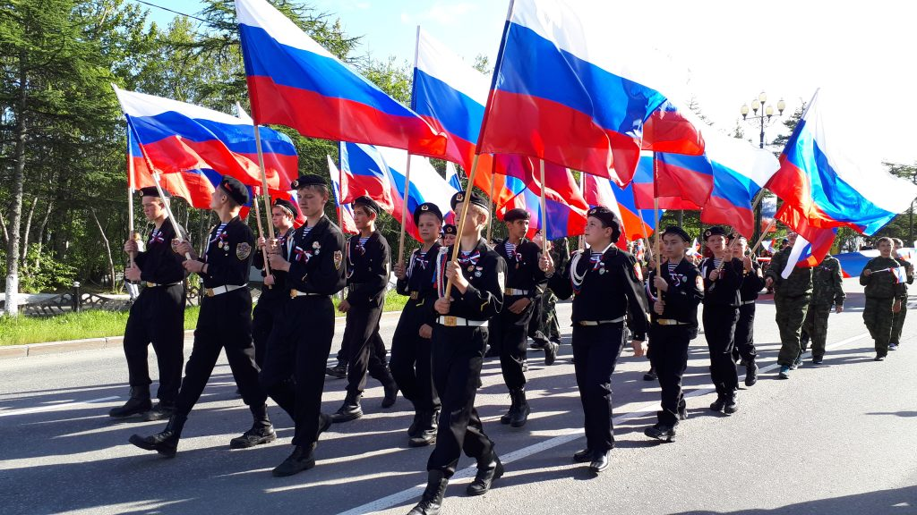 День Российского флага. 22.08.2017