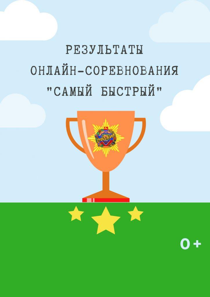 Иллюстрированный Кубок по Гольфу Поле Плакат