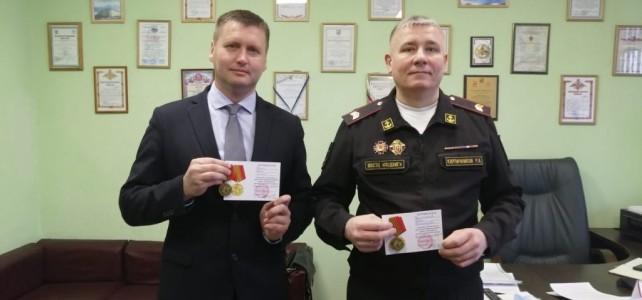 Сотрудники центра «Подвиг» награждены медалью «75 лет Великой Победы»