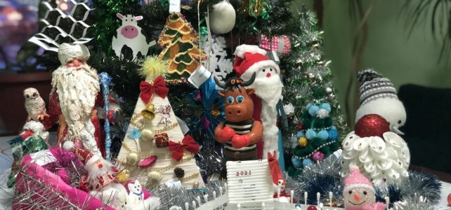 Состоялся Конкурс новогодних украшений «Подарки для Ёлки»