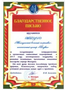 img181