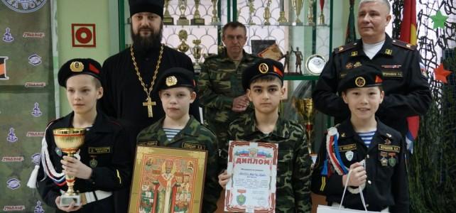 «Молодая гвардия» — апрель 2021»