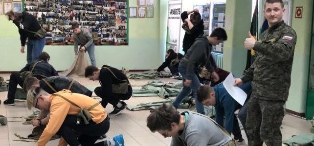 В Региональном центре допризывной подготовки при МБУДО «МВСТЦ «Подвиг» состоялись сборы по основам военной службы