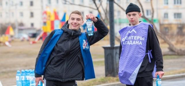 Всероссийский полумарафон «Забег.РФ»
