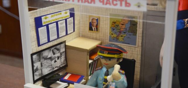 Поддержим курсанта центра «Подвиг» – участника финального этапа Всероссийского конкурса детского творчества «Полицейский Дядя Степа»!