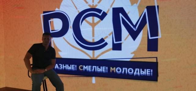 Встреча представителя центра «Подвиг» с председателем Российского союза молодёжи Красноруцким Павлом Павловичем