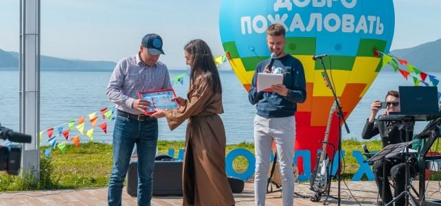 Семейный фестиваль «Воздух – АРТ»